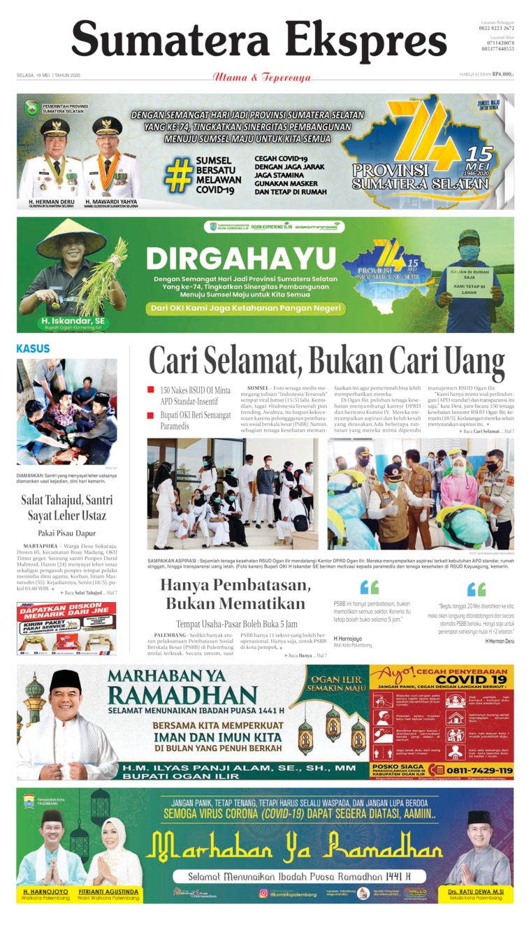 Sumatera Ekspres Digital Newspaper 19 May 2020
