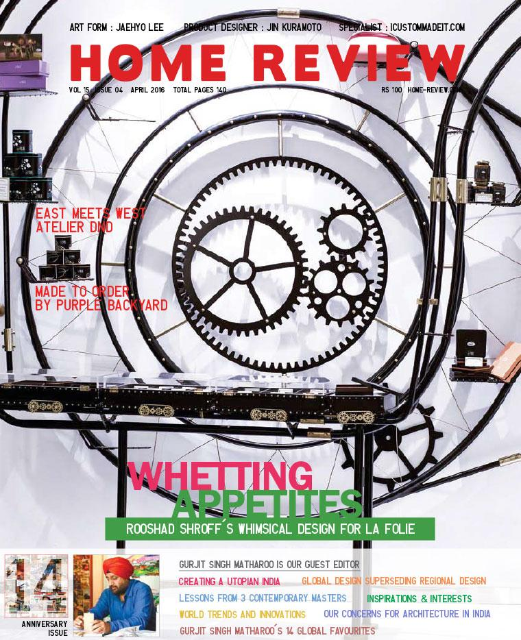 Majalah Digital HOME REVIEW April 2016