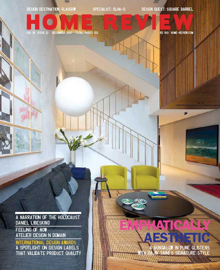 HOME REVIEW Digital Magazine December 2017