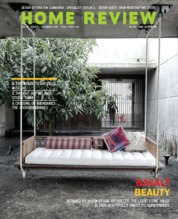 Cover Majalah HOME REVIEW November 2018
