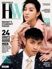 Cover Majalah her world Singapore November 2019