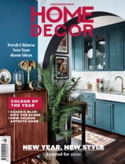 HOME & DECOR Malaysia Magazine Cover January 2020