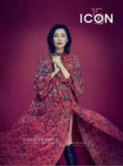 ICON Singapore Magazine Cover March 2020