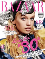 Cover Majalah Harper's BAZAAR Singapore November 2019