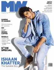 Man's World India Magazine Cover October 2019