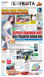 Pos Kota Cover 14 July 2020