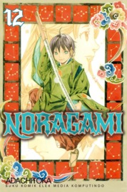 Noragami 12 by Adachitoka Cover