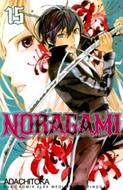Noragami 15 by Adachitoka Cover