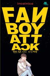 Cover Fanboy Attack oleh incainica