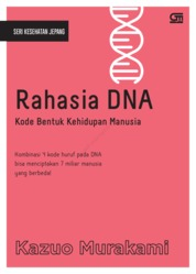 Rahasia DNA by Kazuo Murakami Cover
