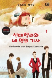 Cinderella dan Empat Kesatria#1 (Cinderella and Four Knights#1) by Baek Myo Cover