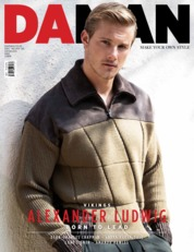 DAMAN Magazine Cover December-January 2020