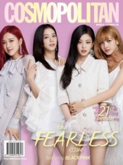 COSMOPOLITAN Indonesia Magazine Cover September 2018