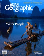 Cover Majalah ASIAN Geographic ED 140 Februari 2020