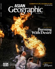 ASIAN Geographic Magazine Cover ED 142 June 2020